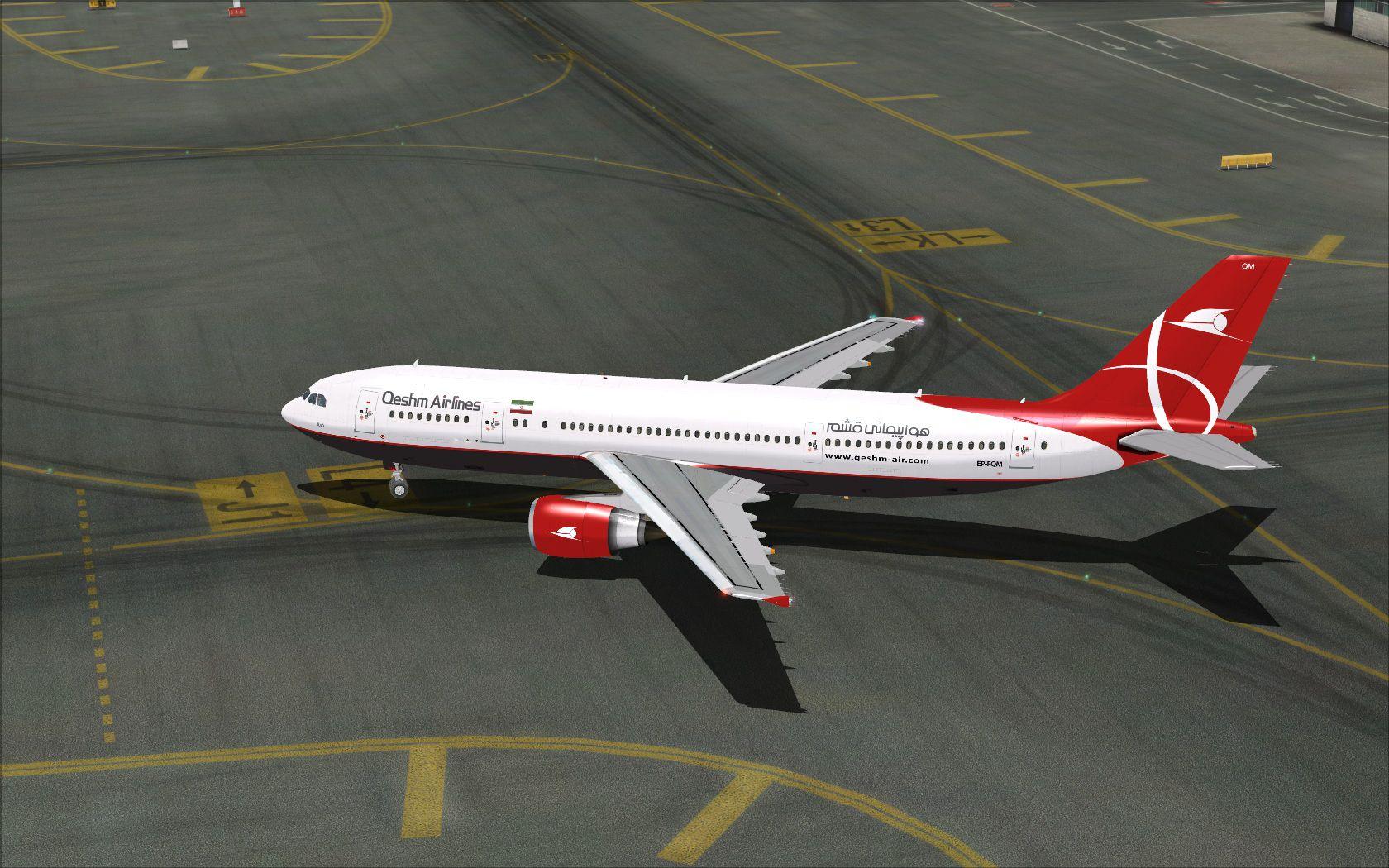 پروازهای ورودی و خروجی