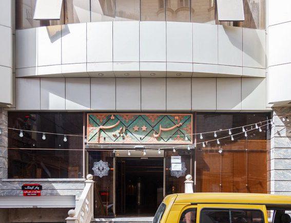 هتل ابریشم مشهد2