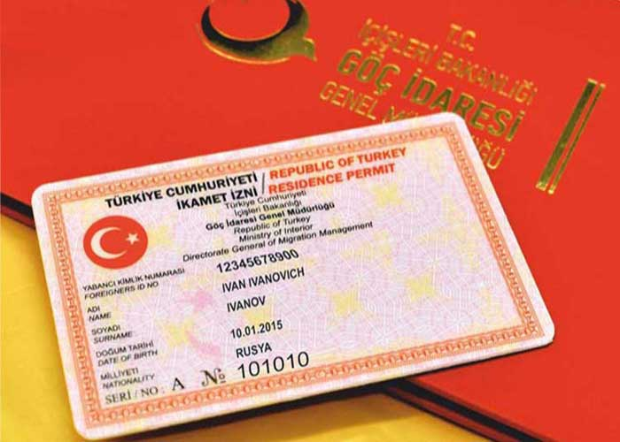 اقامت توریستی ترکیه
