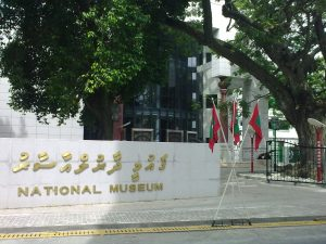 موزه مالدیو قوی سیاه